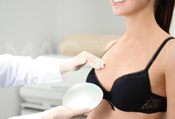 عملية تكبير الثدي